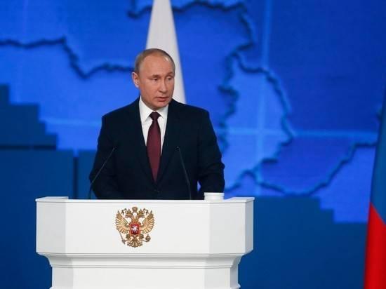 Путин призвал обеспечить доступность медицины и ликвидировать третьи смены в школах