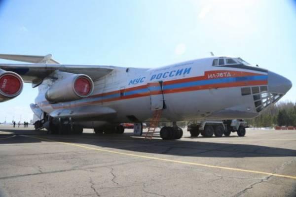 Самолет с раненными при стрельбе в университете Перми вылетел в Москву