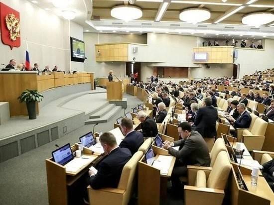 В Госдуме оценили уголовные дела на Украине из-за выборов в Крыму