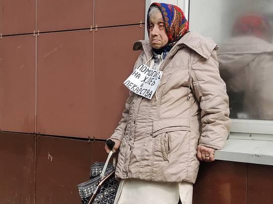 Замглавы Центробанка: помогать пенсионерам поздно, но они могут сдавать квартиры