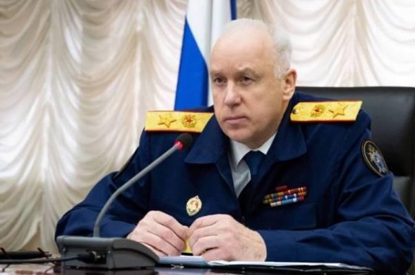 Бастрыкин наградил полицейского, обезвредившего напавшего на пермский вуз
