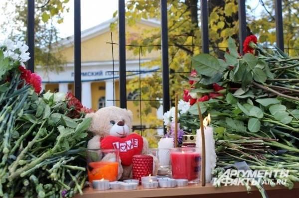 Похороны погибших при стрельбе в Перми пройдут 22 и 23 сентября