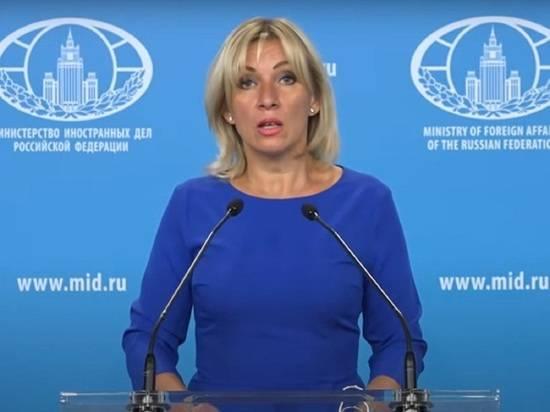 Россия осудила Лондон из-за новых обвинений по делу Скрипалей
