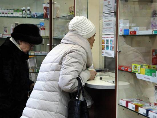Россиянам предрекли «аптечный кризис»