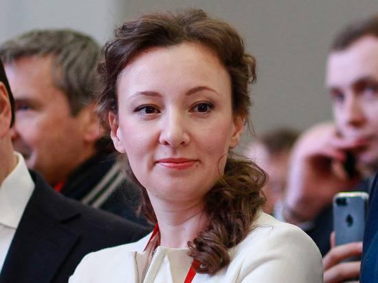 Кузнецова высказалась о переходе в Госдуму с поста детского омбудсмена