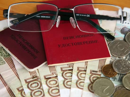 Накопительную часть пенсий россиян разморозят по «плану Б»