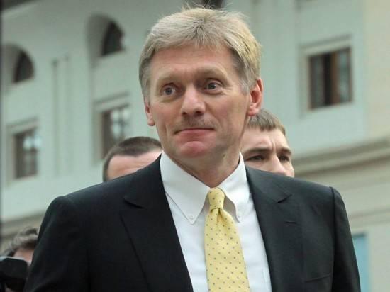 Песков заявил, что Лавров и Шойгу не идут в Госдуму
