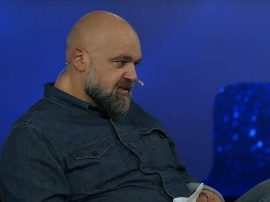 Проценко отказался от мандата депутата Госдумы
