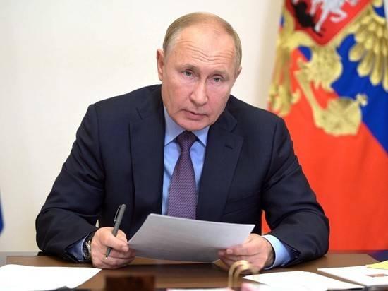 """Путин поручил создать телевизионное шоу """"Учитель года"""""""
