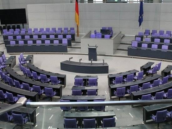 В ЦИК Германии сообщили о новом составе бундестага