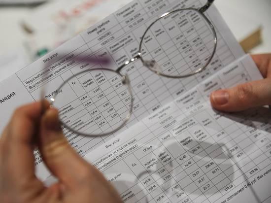 Власть посулила россиянам резкий рост платежек ЖКХ