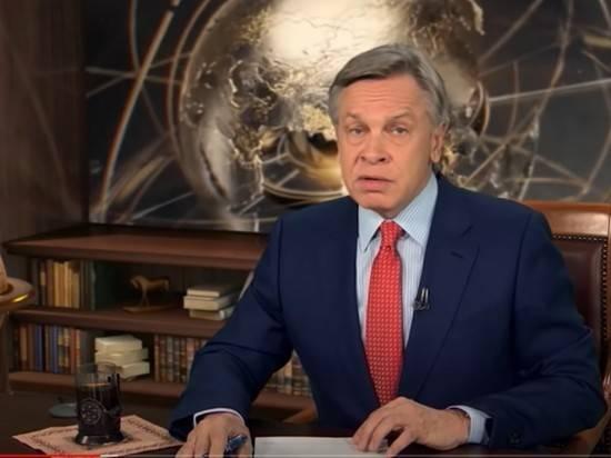 Пушков напомнил, что в Европе угроз Киева никто не боится