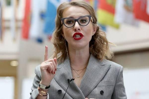Момент ДТП с участием Ксении Собчак в районе Сочи попал на видео