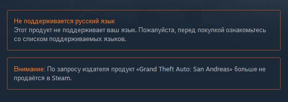 Классические GTA III, Vice City и San Andreas навсегда сняты с продажи на консолях и ПК