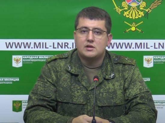 ЛНР прервала все контакты с Украиной по прекращению огня