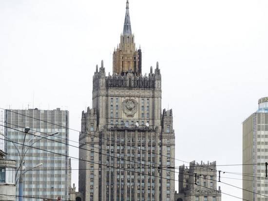 МИД анонсировал ответ на санкции Евросоюза