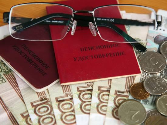 Накопительная пенсия в России впервые не уменьшится