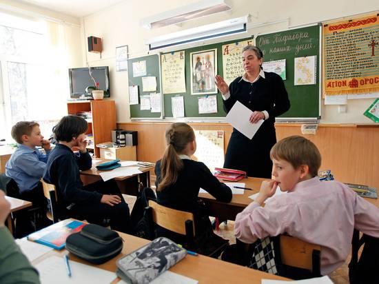 Родителям напомнили про выплаты на детей-школьников: осталось две недели